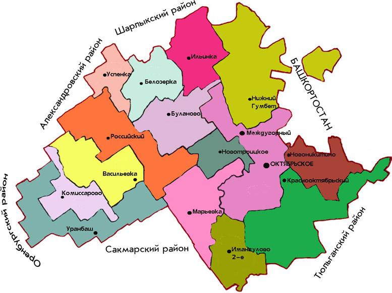 Оренбургская область — Википедия